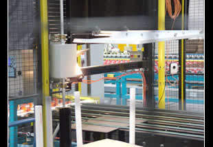 QComp Glass Handling Vision Inspection photo 1
